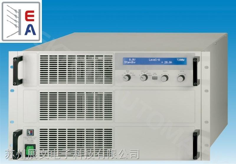 EA-EL9080-400HP/EA-EL9080-600HP电负载