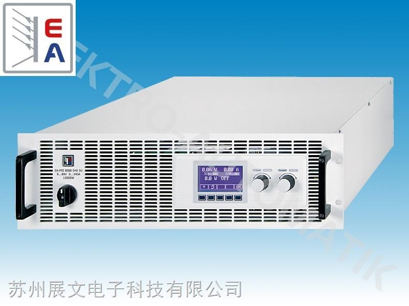 德国EA可编程直流电源EA-PSI8000 3U