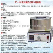 DF101S集热式磁力搅拌器