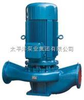 ISG100-100ISG立式管道清水泵