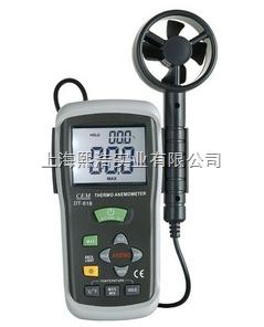 香港CEM华盛昌数字式叶轮风速仪