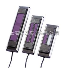 手持式双波长紫外线灯