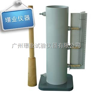 TST-70型渗透仪 土壤渗透仪