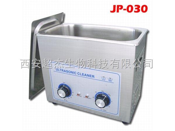 电子行业用超声波清洗机/电路板清洗机
