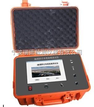 LD1088型LD1088便携式电缆故障检测仪 江西 福建 厦门 甘肃 武汉 西安 南京 北京