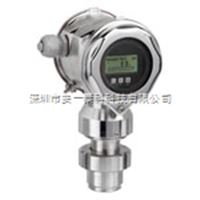 E+H FMB70静压物位测量仪