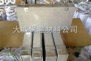 浙江╰☆岩棉复合板供求价格