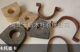 管道防腐保温木管托厂家