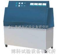 SN-D紫外光试验机