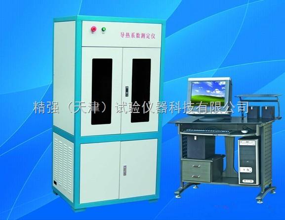 DR-3030-智能化导热系数测定仪