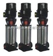 25GDL2-14*12GDL立式多级离心泵