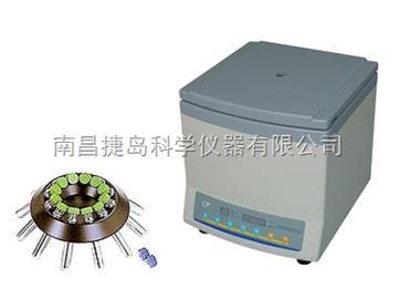 細胞洗滌離心機,TXL-4.7細胞洗滌離心機,上海安亭TXL-4.7細胞洗滌離心機
