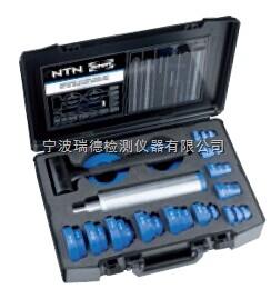 TLS-33型TLS-33轴承安装工具 法国NTN-SNR轴承安装工具 中国总代理 资料 价格