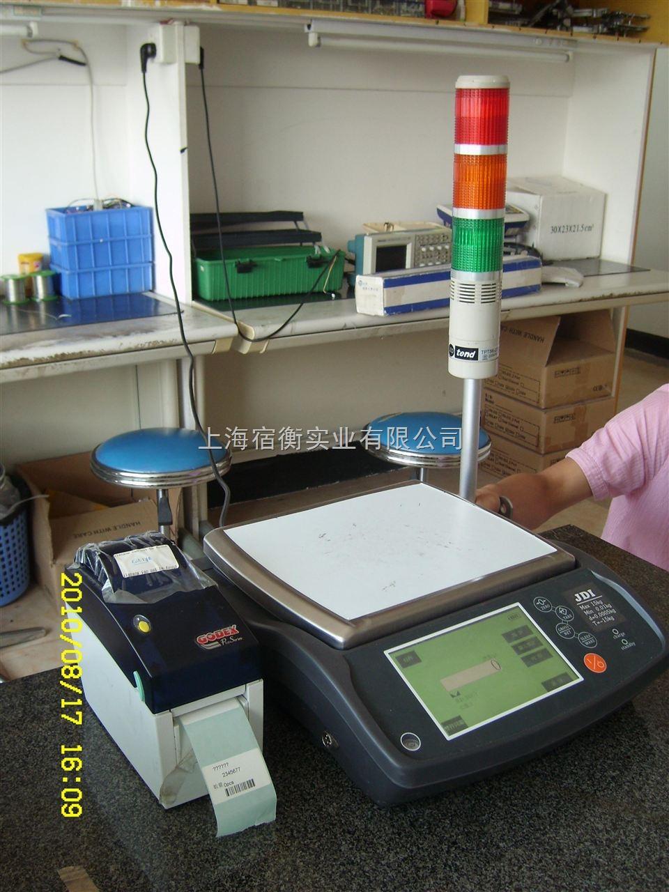 智能电子秤,触摸屏分体式电子台称,储存数据电子称