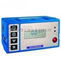 LS512R可燃气体泄漏检测仪(充电型)