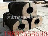 林州销售防腐木托 水管木托批发价格
