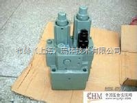 EFBG-03-125-C-6107油研