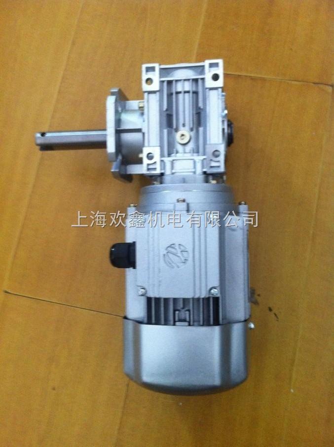RV涡轮减速电机质量可靠