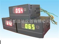 SFSD-5P数字转速周波表SFSD-5P