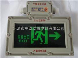 BYYBYY-隔爆型防爆标志灯价格,哪里隔爆型防爆标志灯价格便宜