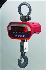 電子吊鉤秤-電子吊鉤秤