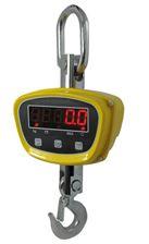 XZ-GGE小型電子吊鉤秤-小型電子吊鉤秤
