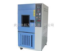 SN-500武汉氙灯老化检测仪SN-500风冷氙灯老化试验机