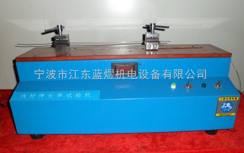 大型伸长率测试机现货,促销线材伸长率仪