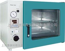 DZF-150数显真空干燥箱