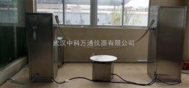 BL-04武汉大型摆管淋雨试验机IPX3、IPX4淋雨试验箱