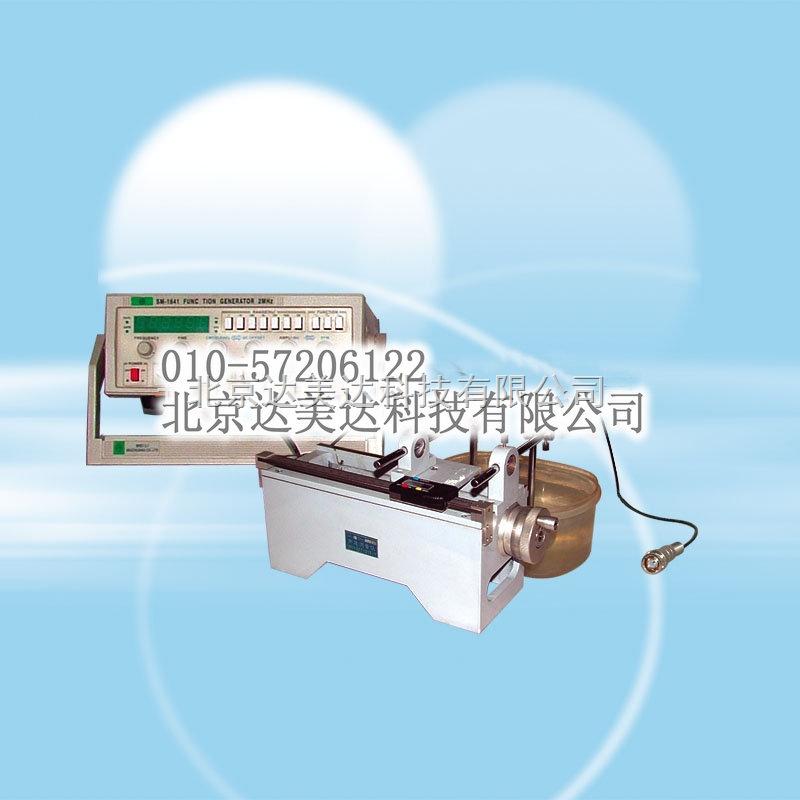 b6-sw2a-声速测量仪-北京达美达科技有限公司