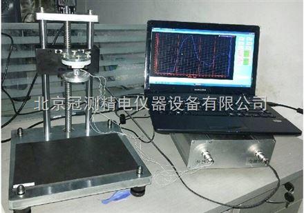 海绵能量冲击试验机