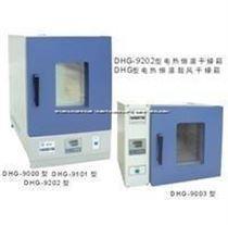 DHG-9140A電熱恒溫鼓風干燥箱