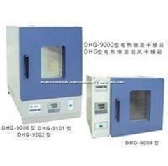 DHG-9140A电热恒温鼓风干燥箱