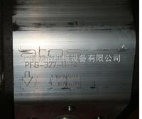 PFEDO-43029/016上海新怡机械ATOS全系列 ATOS单联叶片泵 爆低价阿托斯ATOS单联叶片泵