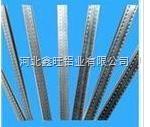 生产9A厚度0.23的中空铝隔条厂家