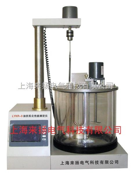 油抗乳化参数测试仪