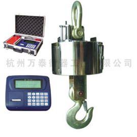 OCS-XS-U9无线(中文)数传式耐高温电子吊秤