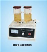 TH-300A梯度混合器(耐有机)