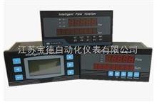 BDE-XMJA-9000E智能流量积算仪