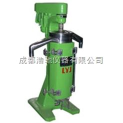 GF105A分离型沉降管式离心机