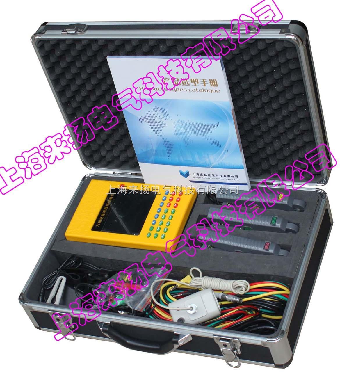 三相电能表用电稽查装置