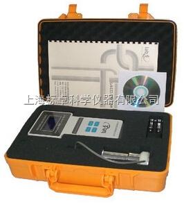 rasx-100辛烷值十六烷值测定仪