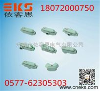 YHX-YHX-G3/4B防爆穿线盒直通DN20管径铸铝穿线盒