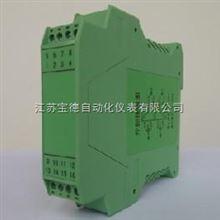 BDE-WD-222D温度变送器