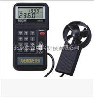 AVM-07測溫度/風速/風量計