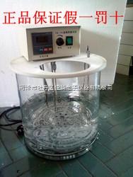76-1B高精度数显玻璃恒温水浴锅