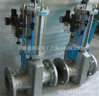 气动管夹阀、铝合金管夹阀干粉矿浆用川熙流体生产
