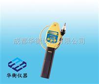 SSGSSG 四合一多用途氣體泄漏巡檢儀