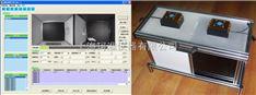 ZH-500X避暗视频分析系统V2.0